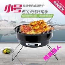 Bếp Nướng Than Hoa - Hot