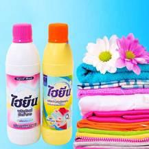 Nước Tẩy Quần Áo Hygiene 250ml