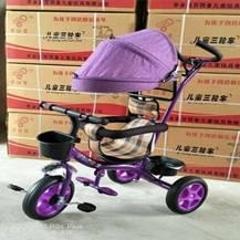 Xe đạp ba bánh có mái che cho trẻ em